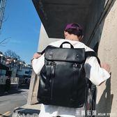 後背包男 2018新款背包青年男包簡單純色皮質後背包休閒戶外背包旅行包書包 米蘭街頭
