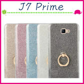 三星 Galaxy J7 Prime G610 閃粉背蓋 全包邊手機套 指環保護殼 TPU保護套 輕薄手機殼 亮粉後殼 軟殼