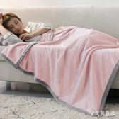 加厚珊瑚絨毛毯 冬女辦公學生宿舍保暖被子蓋腿小毯子 BF17413『寶貝兒童裝』