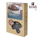【鹿窯菇事】無農藥黑面白背乾木耳 (50g/盒)