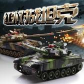 紅外線對戰電動坦克兒童充電玩具戰車可發射遙控競技戰斗模型男孩