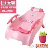 洗頭椅 加厚加大號兒童洗頭椅寶寶洗發神器躺椅可摺疊小孩嬰兒椅子洗頭床DF  免運 維多