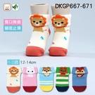 《DKGP667-671》寶寶寬口反摺短襪 寶寶襪 精梳棉 腳底止滑 寬口無痕 手工縫合 短襪