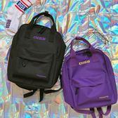 書包茶話會日系原宿風刺繡字母DISS後背包學生書包女酷炫刷街紫色背包台北日光