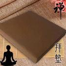 禪修冥想方型立體透氣記憶50x50cm ...
