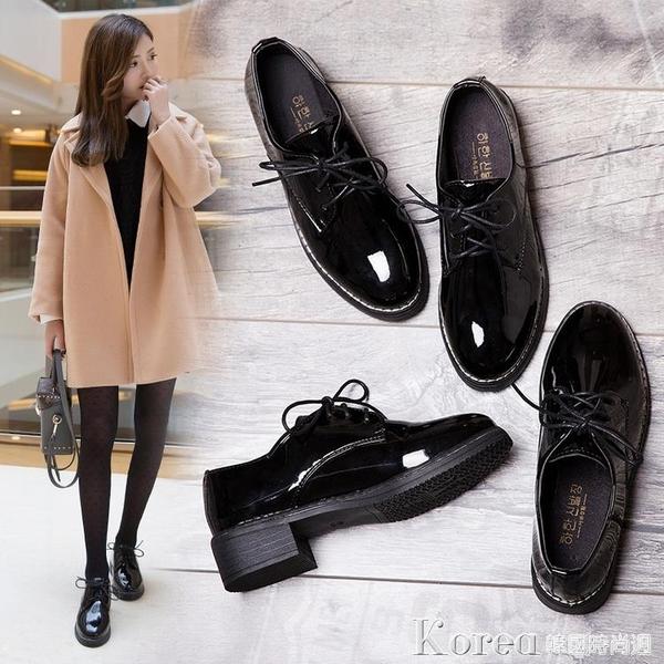 牛津鞋 春秋冬季新款英倫復古風黑色漆皮小皮鞋百搭韓版單鞋女學生平底女鞋交換禮物
