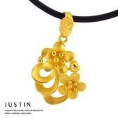 Justin金緻品 黃金墜子 醉人花香 金飾 9999純金墜飾 花朵造型 花卉 送精緻皮繩