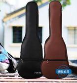 吉他包尤克里里包 吉他里里吉他背包 琴包 21/24/26/28寸wy (一件免運)