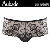 Aubade-夢綺思S-L刺繡蕾絲平口褲(黑)HH