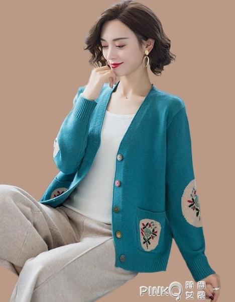 秋季針織衫女開衫披肩口袋外搭年輕媽媽2020秋季新款韓版 pinkQ 時尚女裝