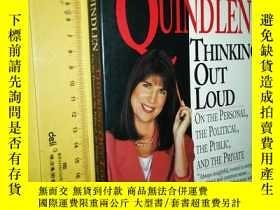 二手書博民逛書店英文原版罕見大開本 Thinking Out Loud: On the Personal, the Politic