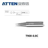 ATTEN安泰信 T900系列 0.8C斜面烙鐵頭 T900-0.8C