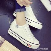 鬆糕鞋   厚底白色帆布鞋女鬆糕跟內增高女鞋學生板鞋小白鞋子潮   ciyo黛雅