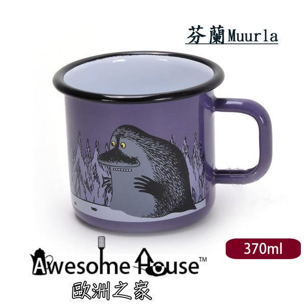 芬蘭Muurla moomin 嚕嚕米 琺瑯杯 紫色哥古 370cc #1709-037-01