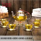 加厚耐熱玻璃茶具套裝透明過濾花草茶壺茶盤花茶壺套裝1