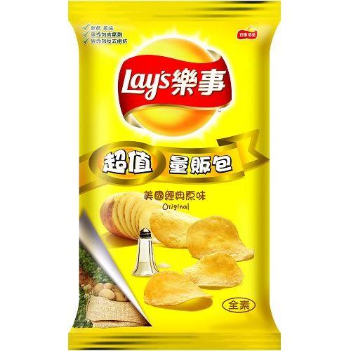 樂事洋芋片量販包-美國經典原味97g【愛買】