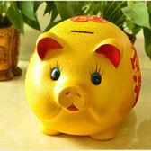 陶瓷金豬儲蓄罐存錢罐儲錢罐超大號兒童成人擺件可愛創意開業禮物 【限時88折】