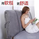 可拆洗雙人床頭靠墊 全包固定床頭板軟包 床頭套大靠背床背靠床木YXS 【快速出貨】