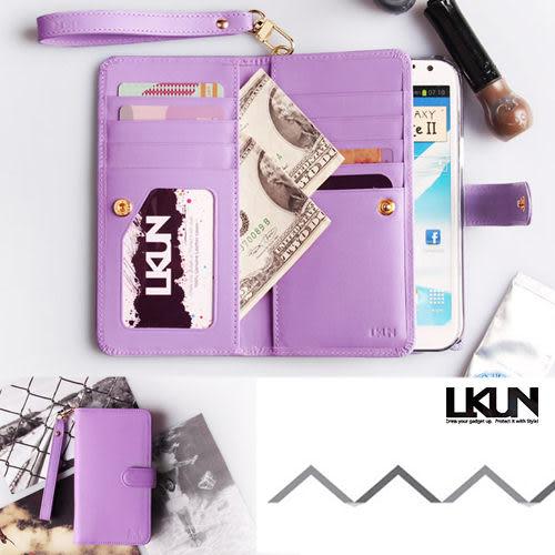 【韓國原裝 LKUN】Samsung Note2 N7100 專用保護皮套 100%高級牛皮 多功能手機皮套&錢包完美結合 (淺紫)