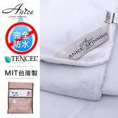 CP值版/雙人 涼感天絲真防水[雙層]保護抗汙床包保潔墊.認證防螨.Dintex TD (A-nice)廣