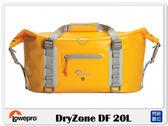【分期0利率,免運費】Lowepro 羅普 DryZone DF 20L 防水 族旅行袋 肩包 側背包 相機包  (公司貨)