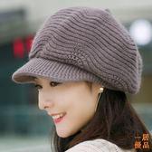 帽子 八角帽 毛線帽 針織帽 兔毛帽