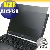 【Ezstick】ACER A715-72G 筆記型電腦防窺保護片 ( 防窺片 )