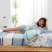 #L-UBB023#舒柔超細纖維6x6.2尺雙人加大床包被套四件組-台灣製