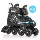 雙力溜冰鞋成人兒童全套裝可調輪滑鞋男女生閃光旱冰滑冰鞋直排輪.