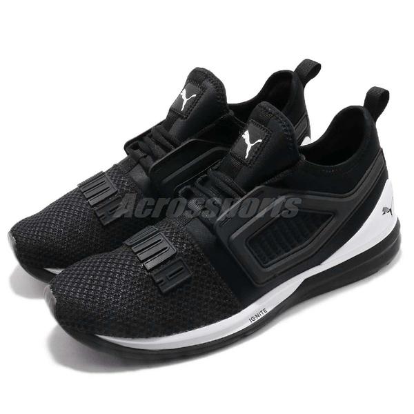 Puma 慢跑鞋 Ignite Limitless 2 黑 白 二代 中筒 The Weeknd 男鞋 運動鞋【ACS】 19129301