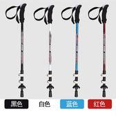 碳纖維登山杖碳素超輕伸縮戶外用品徒步備多功能爬山手杖拐杖吾本良品