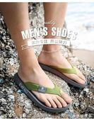 冬季人字拖鞋正韓男士涼拖室外防滑外穿潮拖黑色沙灘時尚大尺碼拖鞋