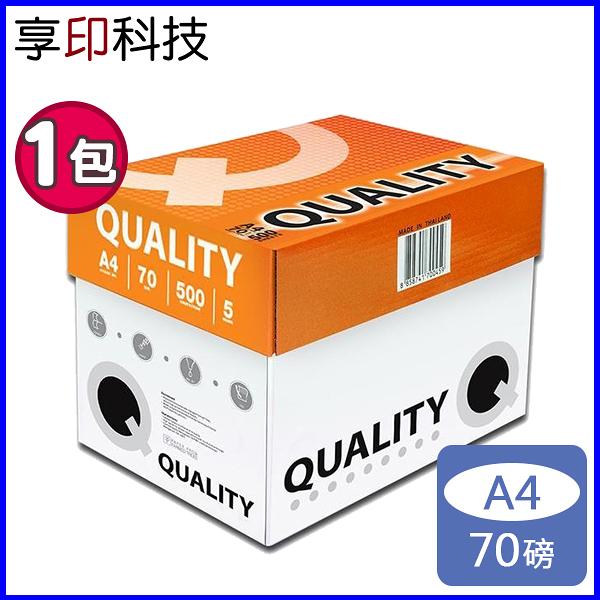 【單包】QUALITY A4/70磅 影印紙 500張/包 超商取貨限定3包