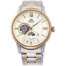 ORIENT東方錶SUN&MOON系列半鏤空日月相腕錶 RA-AS0001S
