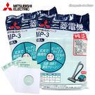 MITSUBISHI 三菱 日本進口 吸塵器紙袋 / 集塵袋 MP-3 / MP3(1入)