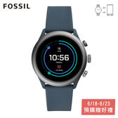 FOSSIL SPORT 運動智能錶 - 43MM 灰藍色矽膠
