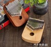 雙層全音24音33鍵卡林巴拇指琴 小型手指鋼琴入門專業演奏級樂器