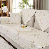 全棉沙發墊簡約現代四季通用客廳靠背沙發套全包套坐墊 YC782【雅居屋】
