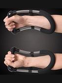 腕力器男士小臂練手腕力量訓練鍛煉手力握力器專業碗力腕力訓練器 安雅家居館