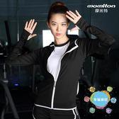 瑜伽服瑜伽服女春秋季外套大尺碼寬鬆速干上衣晨跑專業健身服跑步運動套裝
