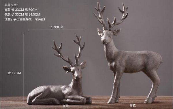 美式家居裝飾品擺件 樹脂麋鹿辦公室客廳擺件