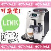 《詢價打$折》Philips Saeco Intelia Cappuccino HD8753 / HD-8753 飛利浦 全自動 咖啡機
