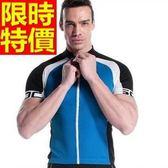 自行車衣 男款單車服-(單上衣)新款春夏季透氣速幹短袖1色65f32[時尚巴黎]
