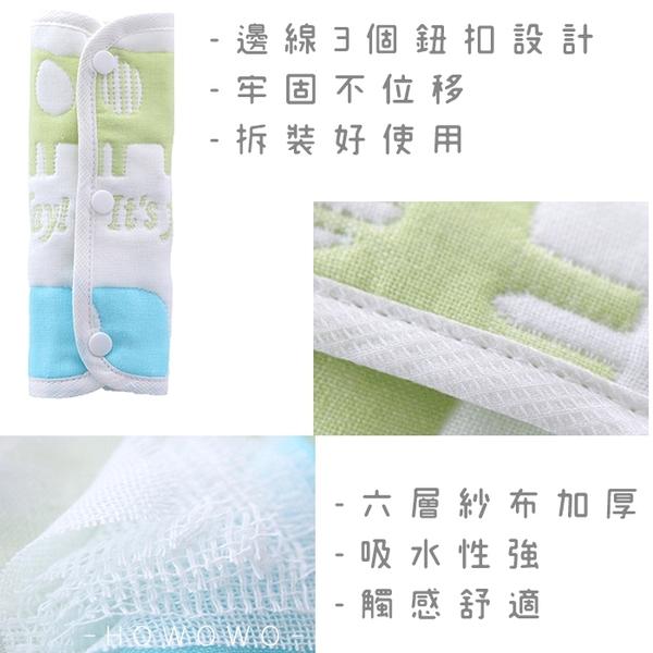背帶口水巾護套 (雙肩2入組) 六層紗背巾吸吮墊 RA11718 好娃娃