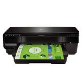 HP Officejet 7110 A3無線網路高速印表機 全新機