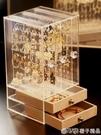 首飾盒耳環盒子透明耳釘耳環首飾收納盒防塵掛飾品掛架家用大容量 (橙子精品)