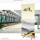 鋁合金加厚易拉寶展示架廣告架子折疊伸縮展架海報設計 ys7140『毛菇小象』