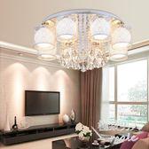 簡約現代水晶LED客廳吊燈LVV183【極致男人】