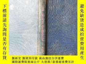 二手書博民逛書店THE罕見GROWTH OF ENGLISH 【英語的成長】英文