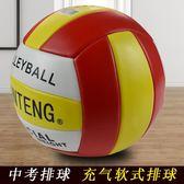 排球5號軟式沙灘排球女中學生考試專用初中生訓練標準充氣排球   圖拉斯3C百貨
